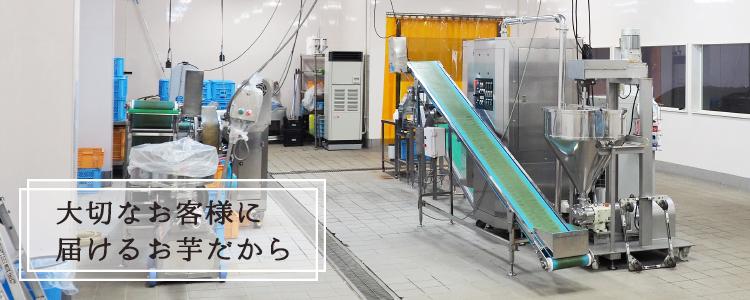 袋詰め・金属探知機検査の後急速冷凍